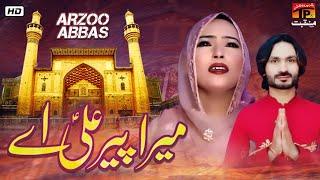 Mera Peer Ali Ae   Arzoo Abbas   TP Manqabat