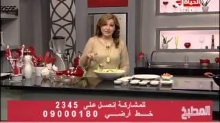برنامج المطبخ – الشيف آيه حسني – حلقة الخميس 7-5-2015 – Al-matbkh