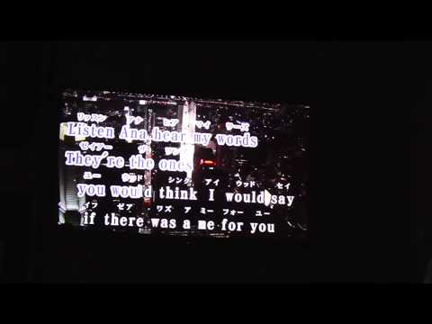 Karaoke performance - Ana Ng - They Might Be Giants