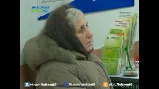 Пенсионеры, чья пенсия достигает прожиточного минимума будут получать  социальную доплату