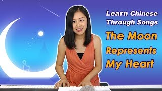 Learn Chinese Through Songs with Yoyo Chinese: 月亮代表我的心 - The Moon Represents My Heart