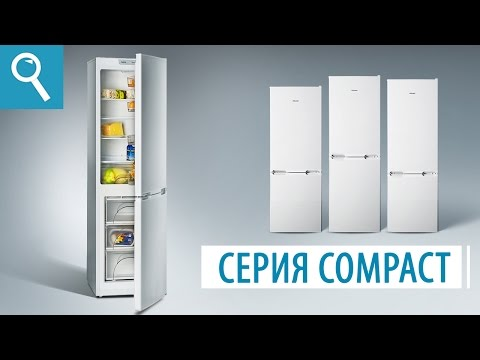 видео: Холодильники atlant серии 4200 Сompact