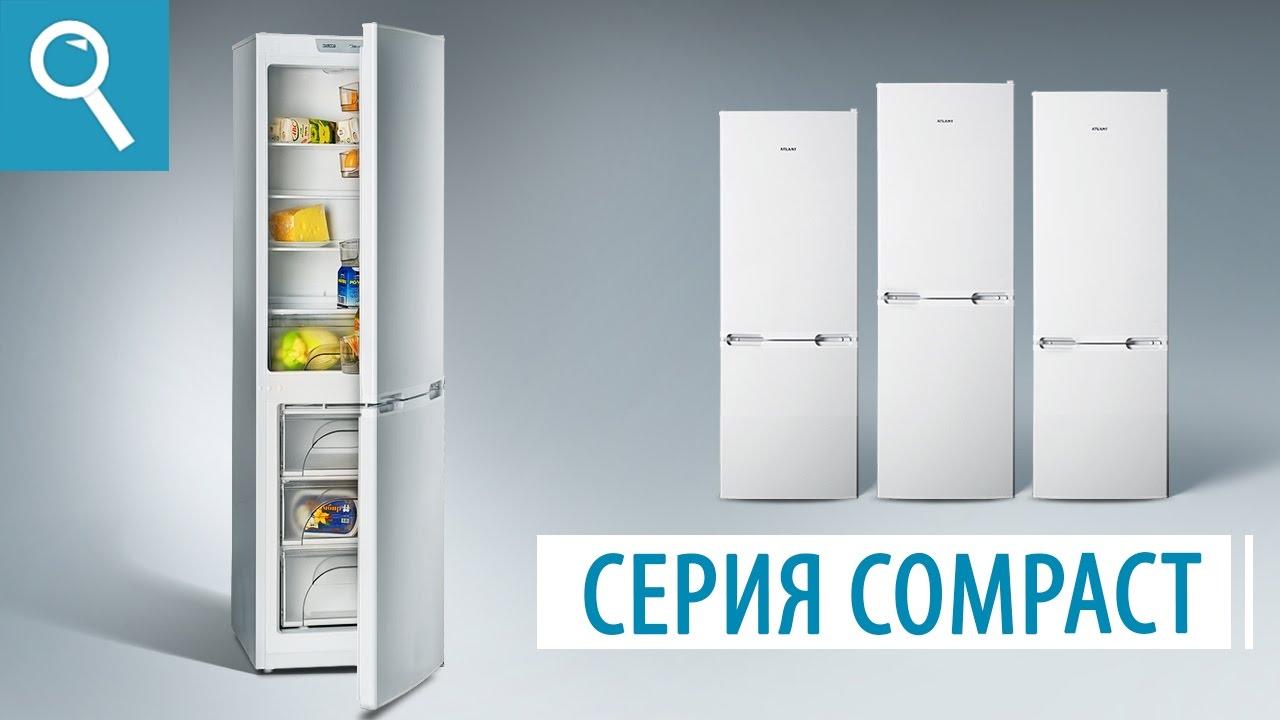 Холодильники – купить недорого по ценам со склада в интернет магазине dns технопоинт. Гарантия низких цен и высокого качества dns технопоинт. Заказывайте по низким ценам!. Можно купить холодильники в рассрочку или кредит.