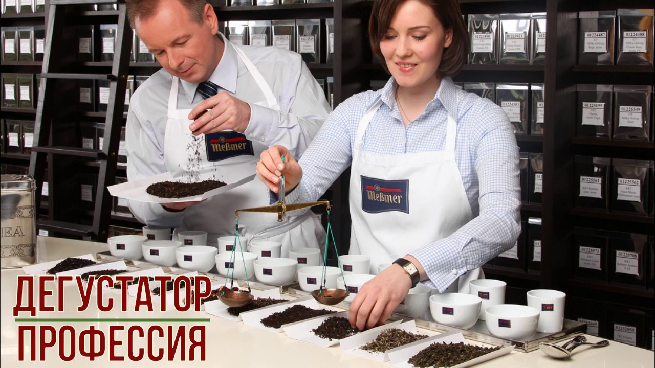 Дегустатор табачных изделий купить сигареты усолье сибирское