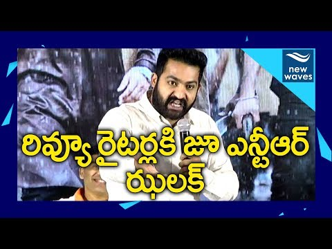 Jr NTR Strong Warning To Movie Critics And Review Writers || Jai Lava kusa Success Meet || New Waves