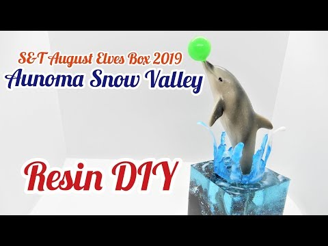 Resin DIY Aunona Snow Valley S&T August Elves Box 2019