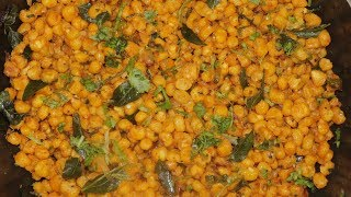 Makka Gudalu - Telangana special recipe boiled corn fry - మకక గడల