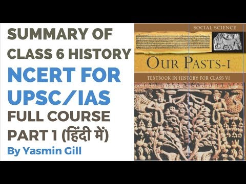 Our Pasts - Summary of NCERT Class 6 History for UPSC/IAS Preparation (हिंदी में) Part 1