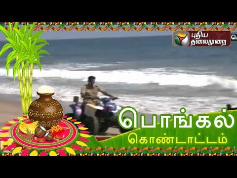 Security increased in tourist places for 'Kannum Pongal'