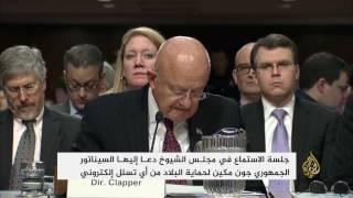 المخابرات الأميركية: روسيا مصدر تهديد إلكتروني كبير