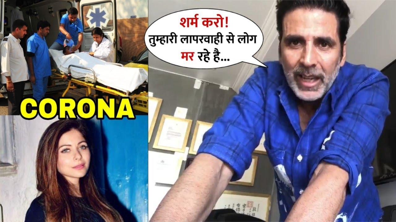 Akshay Kumar Gets angry on Kanika Kapoor's Careless ...