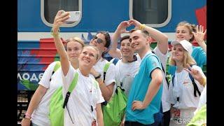 #БеларусьМолодежьЕдинство. Участники Республиканского молодежного поезда посетили ГрГУ