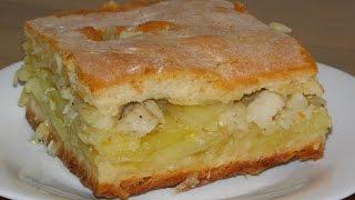 Мамин фирменный пирог с рыбой. Мамин фирменный рыбный пирог.