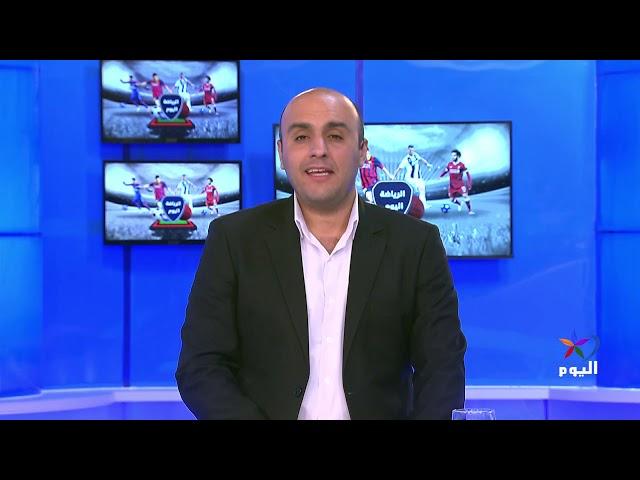 الرياضة اليوم: مناقشة الدوريين الإسباني والفرنسي والجولة العاشرة من دوري إقليم الجزيرة لكرة القدم