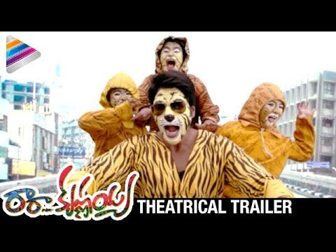 Ra Ra Krishnayya Movie Theatrical Trailer - Sundeep Kishan, Regina Cassandra
