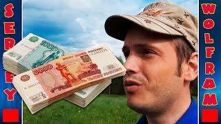 В каком банке хранить деньги