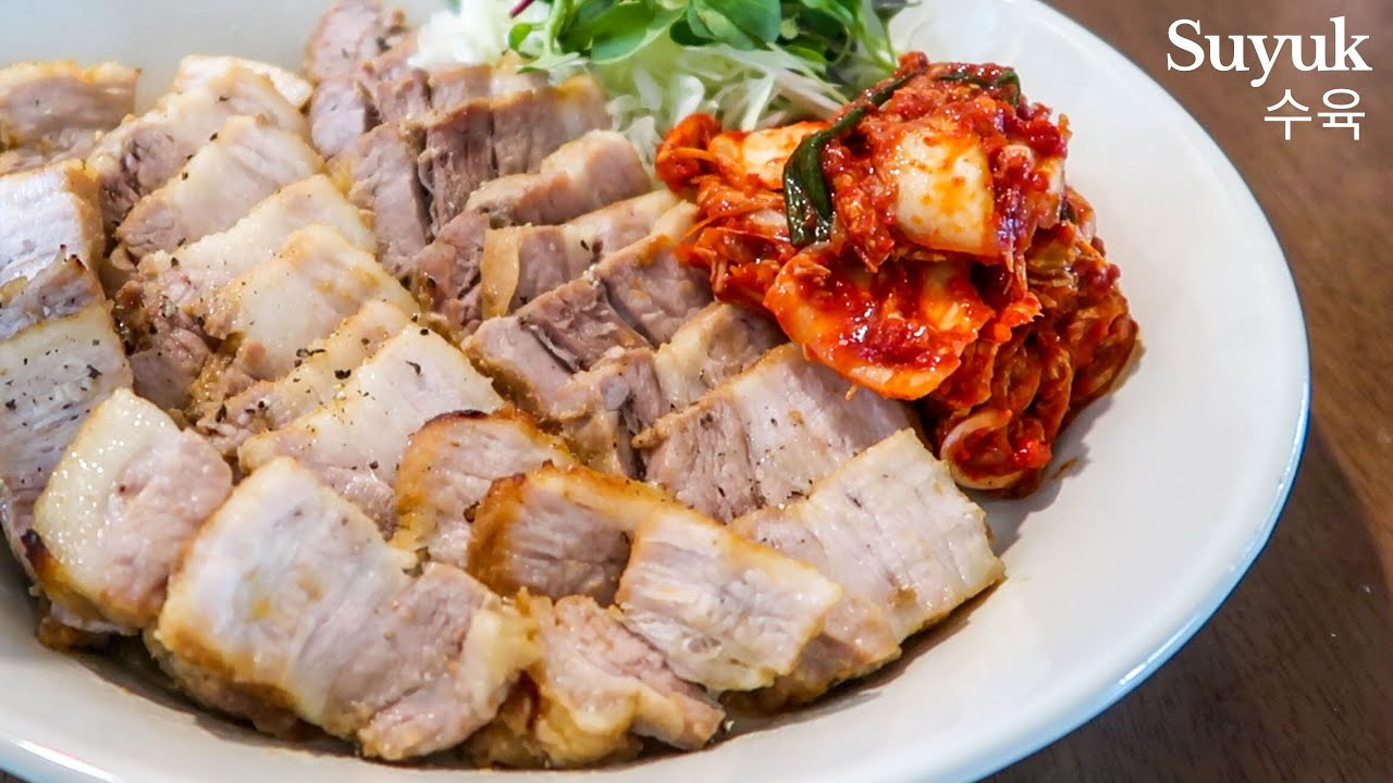 Perfect Pork Belly Slices | It's Called Suyuk in Korean (수육)