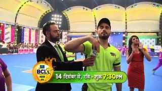 Karan Tacker loses his cool – BCL promo