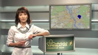 Комфортное жилье в Киеве: купить в кредит!(, 2014-04-29T11:18:44.000Z)