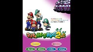 コメ付き【TAS】 マリオ&ルイージRPG2×2 part1 (testrun)