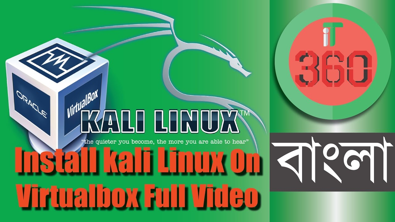 Installing Kali Linux 2016.2 on VirtualBox [Bangla] || 100% Work