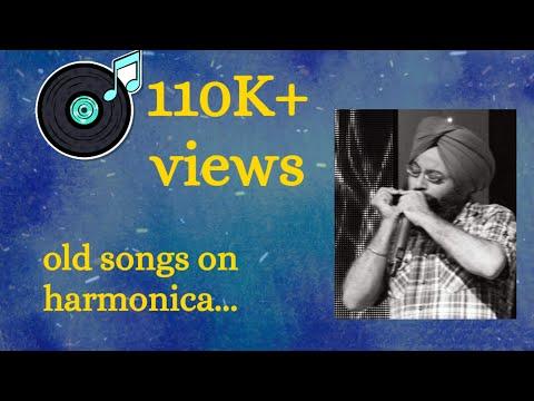 Old Hindi Songs on harmonica (Mere Mehboob)