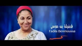 Film ???? Marocain 2020 فيلم مغربي #marokko #maroc #2020 #film