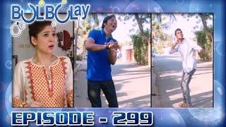 vuclip Bulbulay Ep 299 - ARY Digital Drama