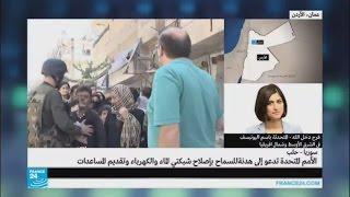 الأمم المتحدة تدعو إلى إصلاح شبكة المياه في حلب