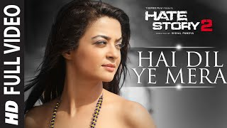 hai dil ye mera full video song arijit singh hate story 2 jay bhanushali surveen chawla