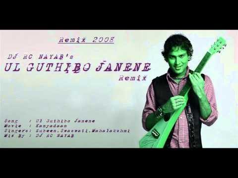UL GUTHIBO JANENE Zubeen Garg Remix By DJ RC NAYAB 1080p HD
