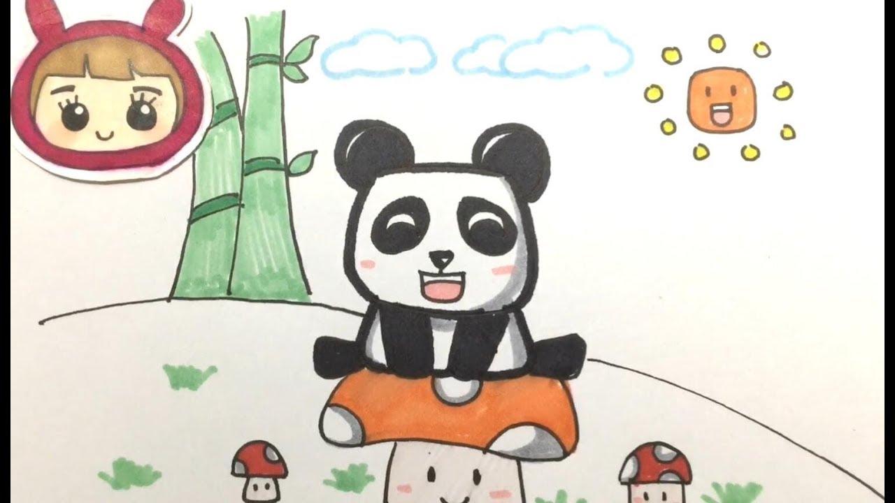 【可乐姐姐学画画】跳蘑菇的小熊猫