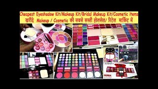 Makeup/Cosmetic Wholesale Retail Market | Bridal Makeup Kit at Cheapest Price