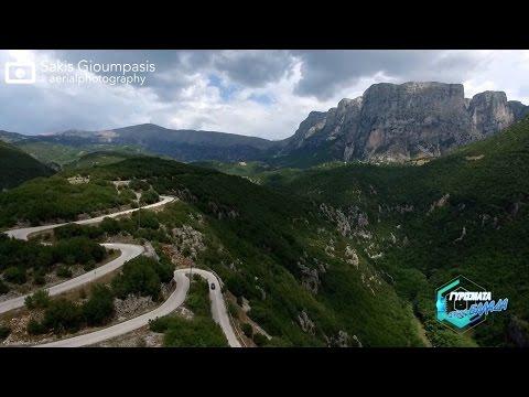 """""""Γυρίσματα στην Ελλάδα"""" - Iωάννινα/Ioannina - Άρτα/Arta - Web Exclusive"""