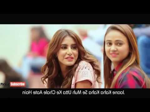 Hani Hay Nakhra Tera  New Romantic Love Story Best Letest Song