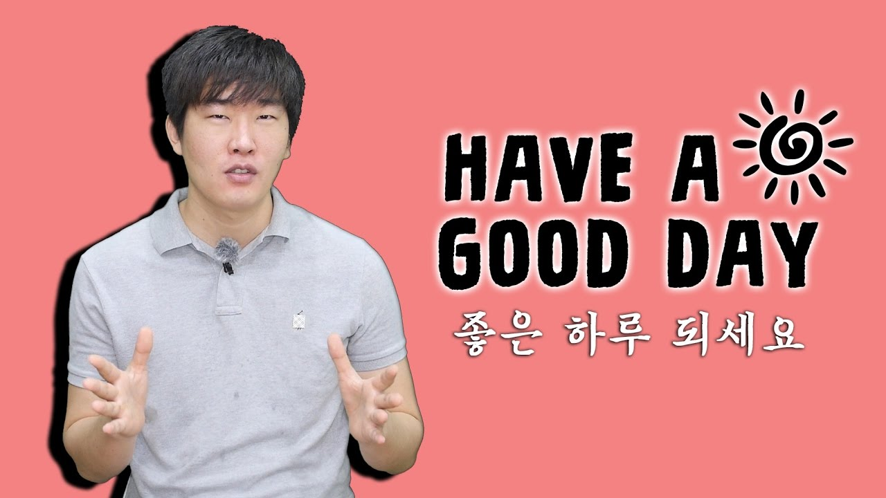 Have A Good Day In Korean Youtube