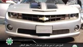 CTS V Coupe - The 10th Dubai International Motorshow - Motorshow - Part 2/4