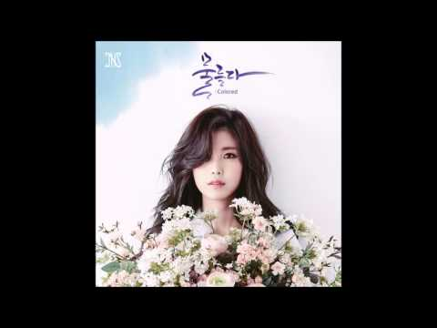 [Album] Jun Hyosung  – 물들다 : Colored [Mini Album Vol. 2]