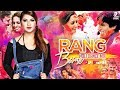 Rang Barse Holi Dance Mix | DJ Esha | Holi Bollywood Songs | Holi Party Songs