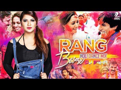Rang Barse Holi Dance Mix | DJ Esha | Holi Bollywood Songs | Holi Party Songs