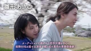 映画『ミスムーンライト』予告編(90秒)