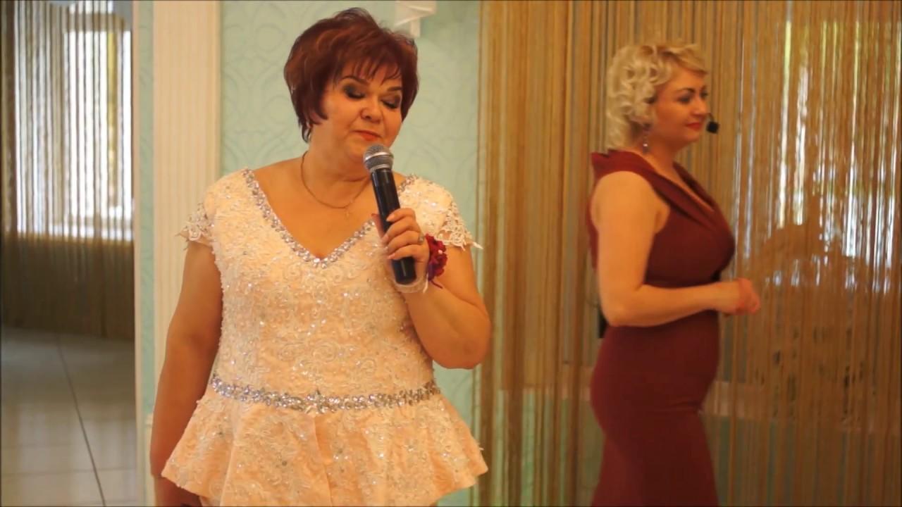 схватить поздравление от матери невесты на свадьбе на ютубе большой