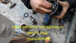 Ремонт болгарки своими руками / Восстановление посадки подшипника