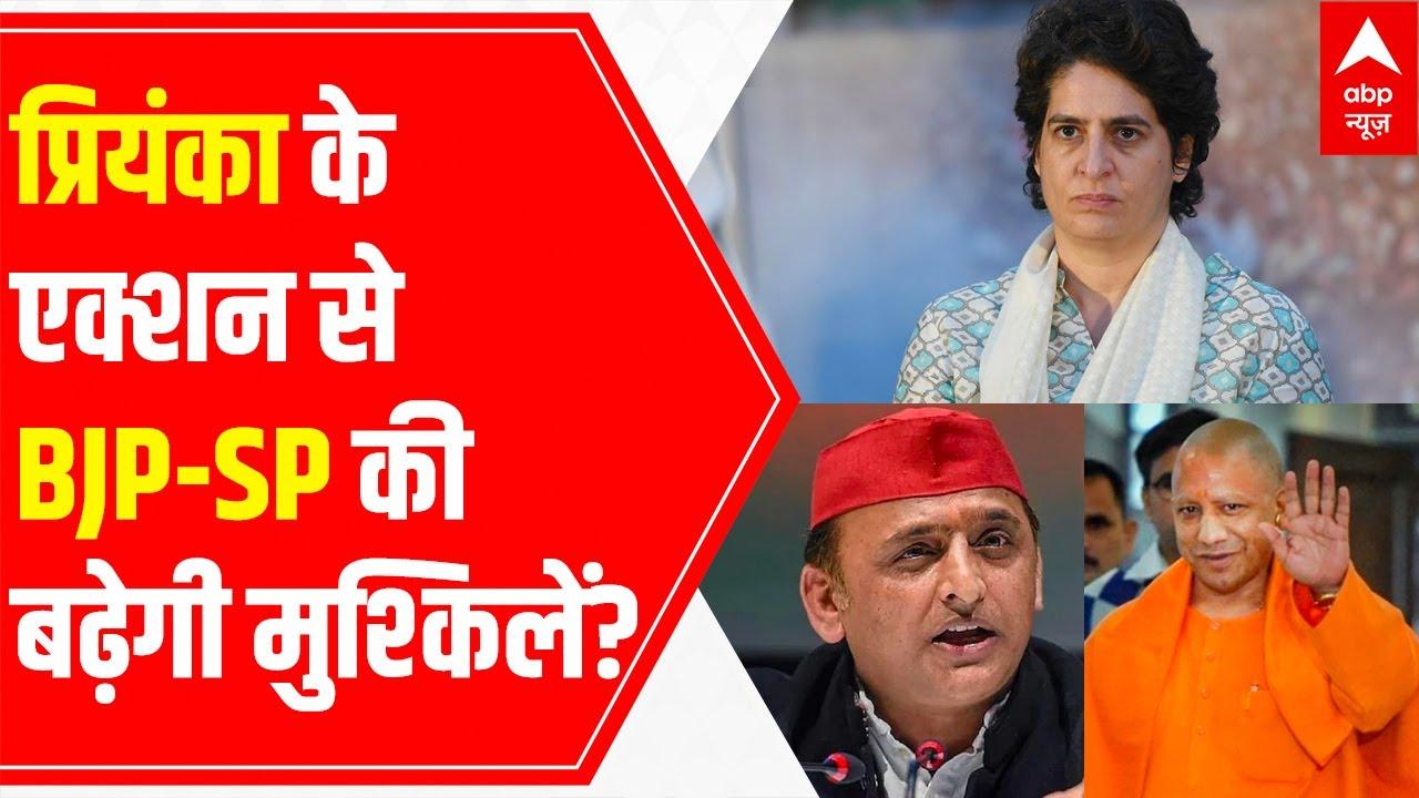 Download Know about Yogi and Akhilesh's winning connection | Pankaj Ka Punch