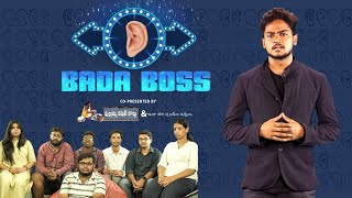 Bada Boss | Shanmukh Jaswanth | Happy Independence Day