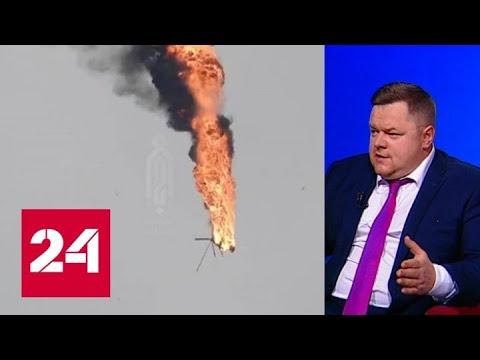 Конфликт Сирии и Турции: мнения экспертов - Россия 24