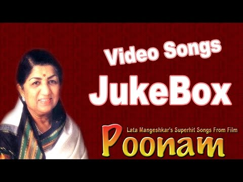 Poonam | All Songs | Lata Mangeshkar's Superhit Songs From Film Poonam | Jukebox