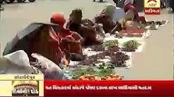 Delhi ki Dod: Chhota Udaipur lok sabha seat and election