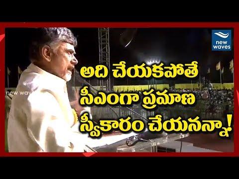 AP CM Chandrababu Naidu discloses about his move on Polavaram   New Waves