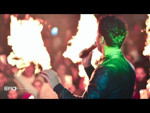 احمد جمال حفل رأس السنة ٢٠٢٠ / Ahmed Gamal new year event 2020